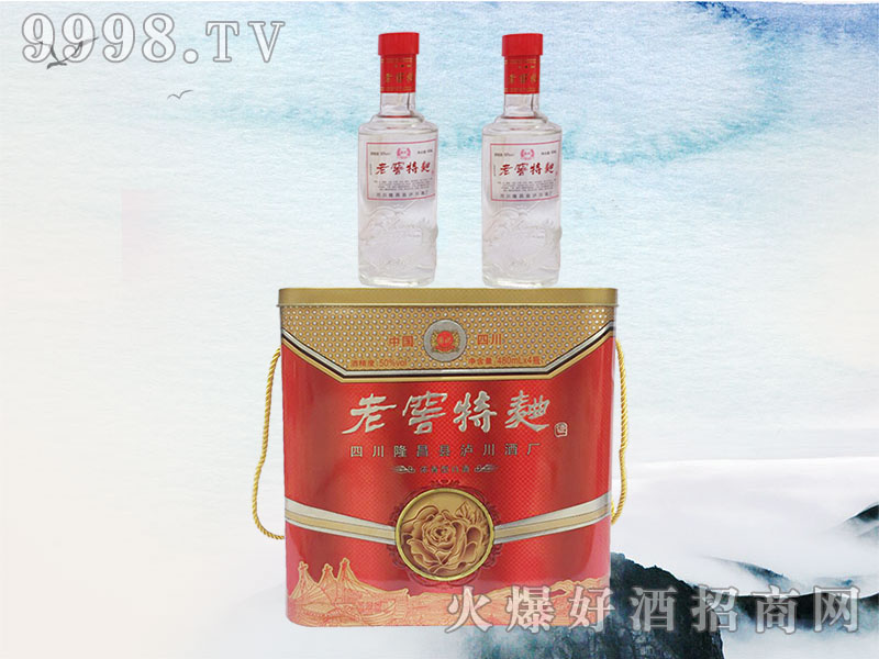 国妃老窖特曲酒8