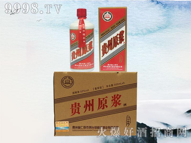 贵州原浆酒
