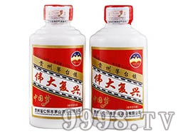 伟大复兴中国梦酱酒53度125ml
