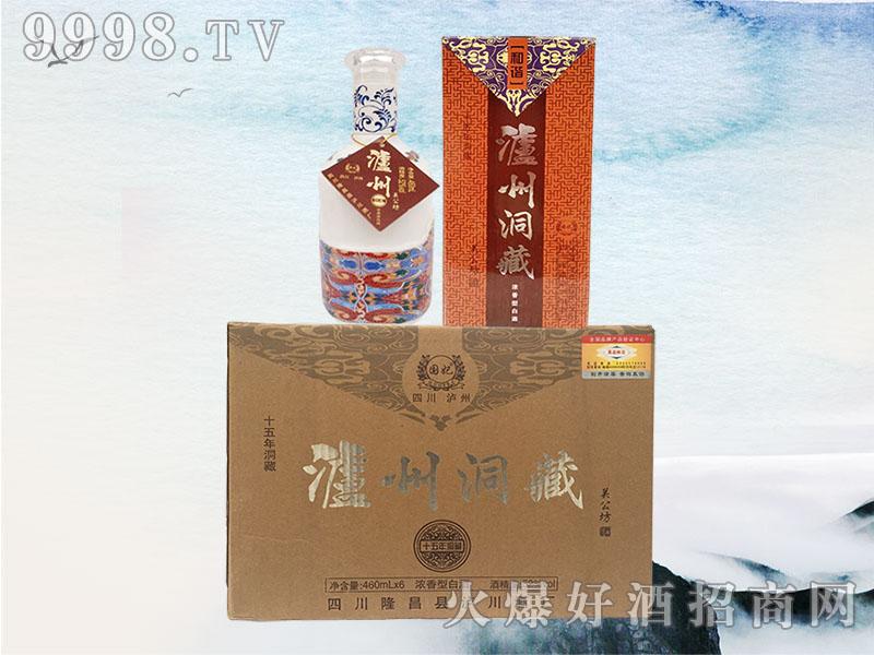 泸州洞藏酒