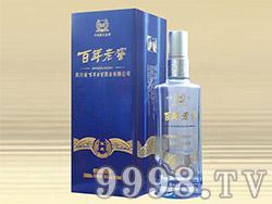百年老窖酒陈藏(精裱盒)LZ-020