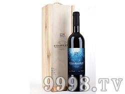 蓝俏长白山野生蓝莓酒