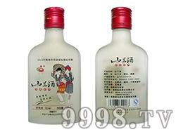 仙昌山兰酒小瓶