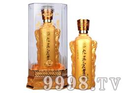 好运九五至尊酒・窖藏30(黄瓶)