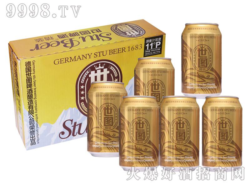 世图啤酒易拉罐(11度精装)330mlx24罐