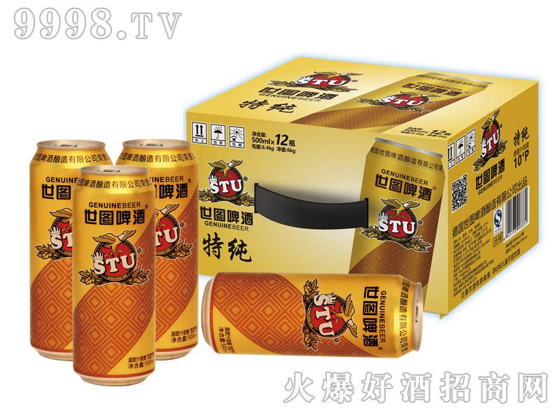 世图啤酒易拉罐(特纯)500mlx12罐