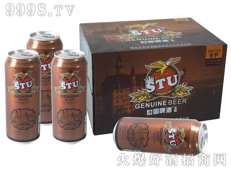 世图啤酒易拉罐(10度特纯)500mlx12罐