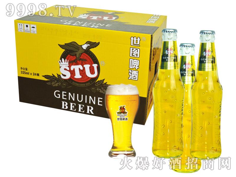 世图啤酒玻璃瓶(11.3度欧乐)325mlx24瓶