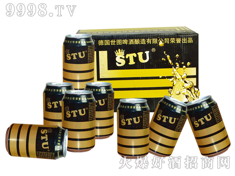 世图啤酒易拉罐(10度皇冠)330mlx24罐