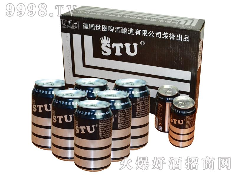 世图啤酒易拉罐(8度冰点)330mlx24罐