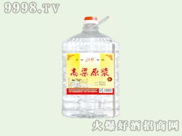 江滨高粱原浆酒50°4.5L(1×4)