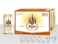 德国・汉姆小麦白啤