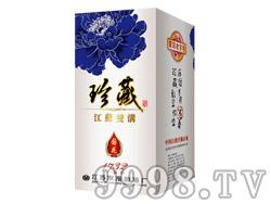 双沟老字号珍藏酒国花(蓝)