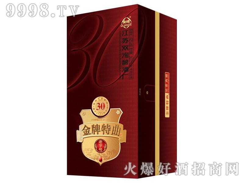 金牌特曲酒30(紫红)
