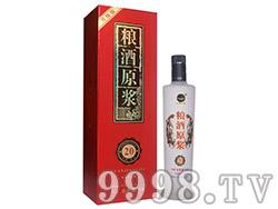 粮酒原浆酒20