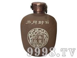 古井纯粮原酒-岁月封坛珍品典藏(咖色)