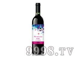 法莱斯女士白红葡萄酒