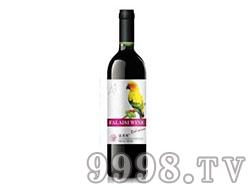 法莱斯鹦鹉红葡萄酒