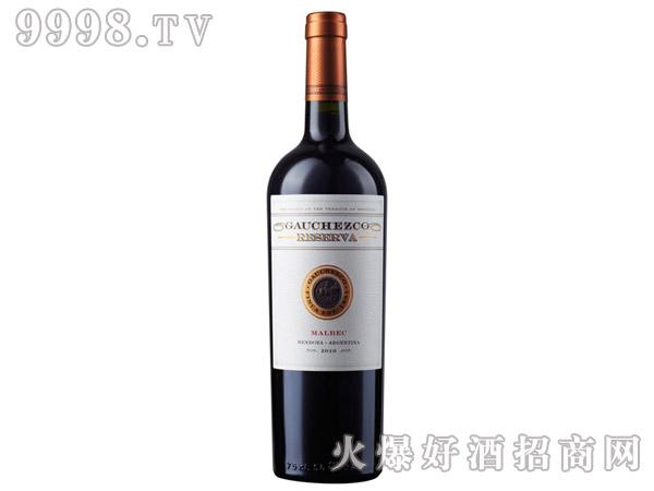 高乔骑士珍藏马尔贝克干红葡萄酒
