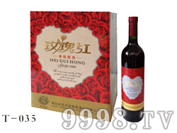 欧亚庄园玫瑰红葡萄露酒