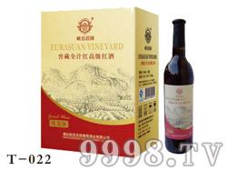 欧亚庄园窖藏全汁红高级红酒