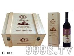 欧亚庄园贵族橡木桶珍藏干红葡萄酒(木箱木盒)