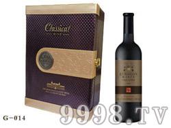 欧亚庄园特选级赤霞珠干红葡萄酒(双支皮盒)