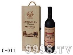 欧亚庄园特级精选赤霞珠干红葡萄酒(单支木盒)