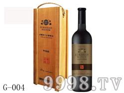 欧亚庄园特选级赤霞珠干红葡萄酒(单支木盒)