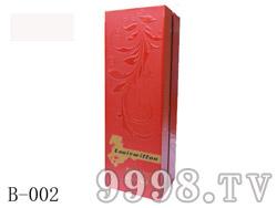 进口单支礼盒包装(红盒)