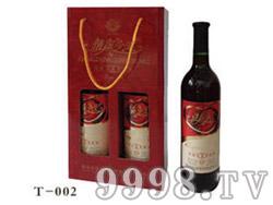 欧亚庄园情定今生干红葡萄酒(双支礼盒)
