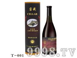欧亚庄园窖藏赤霞珠干红葡萄酒(圆桶)