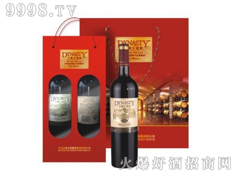 王朝大酒窖特酿级赤霞珠干红葡萄酒