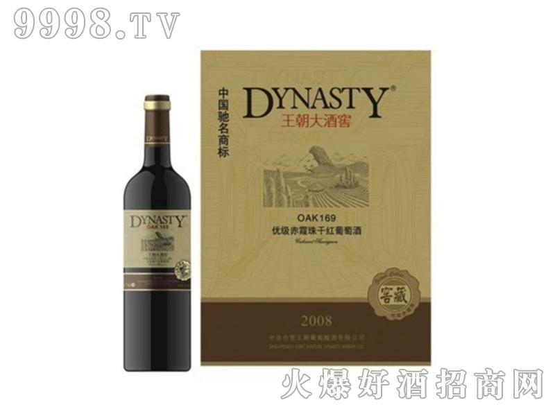 王朝大酒窖169赤霞珠干红葡萄酒