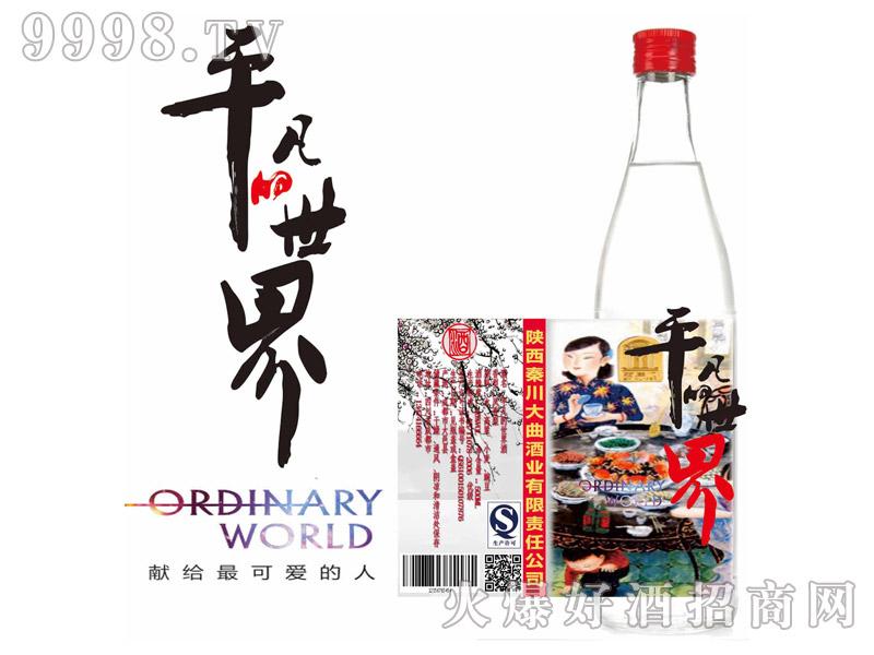 平凡的世界光瓶酒