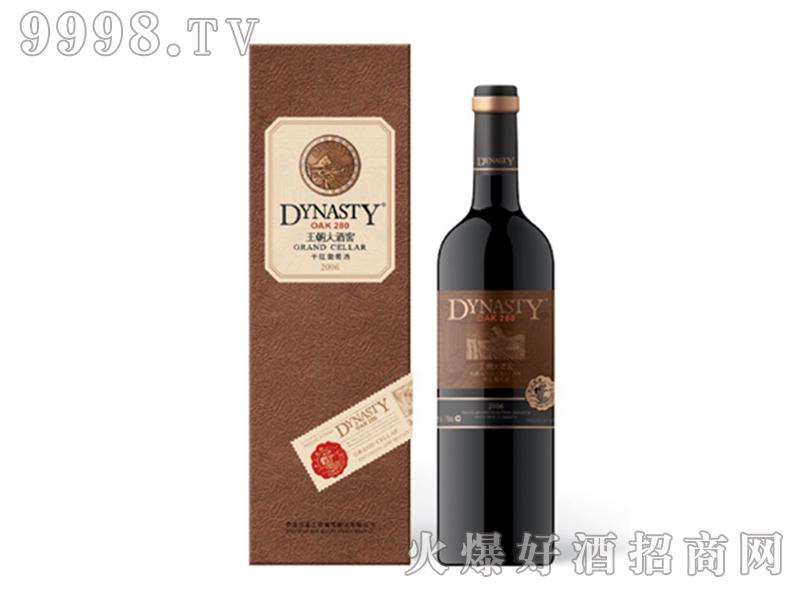 王朝大酒窖280干红葡萄酒