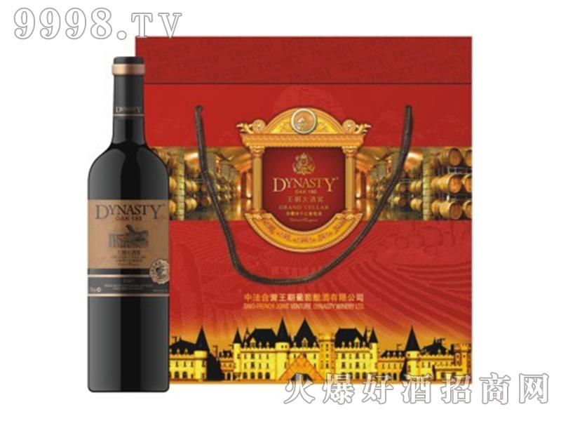 王朝大酒窖180赤霞珠干红葡萄酒