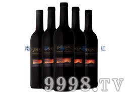 南非钻石红-神石赤霞珠干红葡萄酒