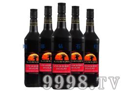 南非钻石红-天然派草莓奶油利口葡萄酒