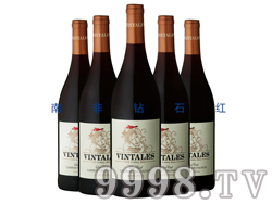 南非钻石红-万泰系列赤霞珠葡萄酒