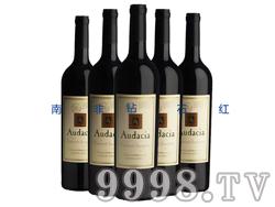 南非钻石红-奥迪莎赤霞珠干红葡萄酒
