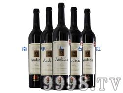 南非钻石红-奥迪莎色拉子干红葡萄酒