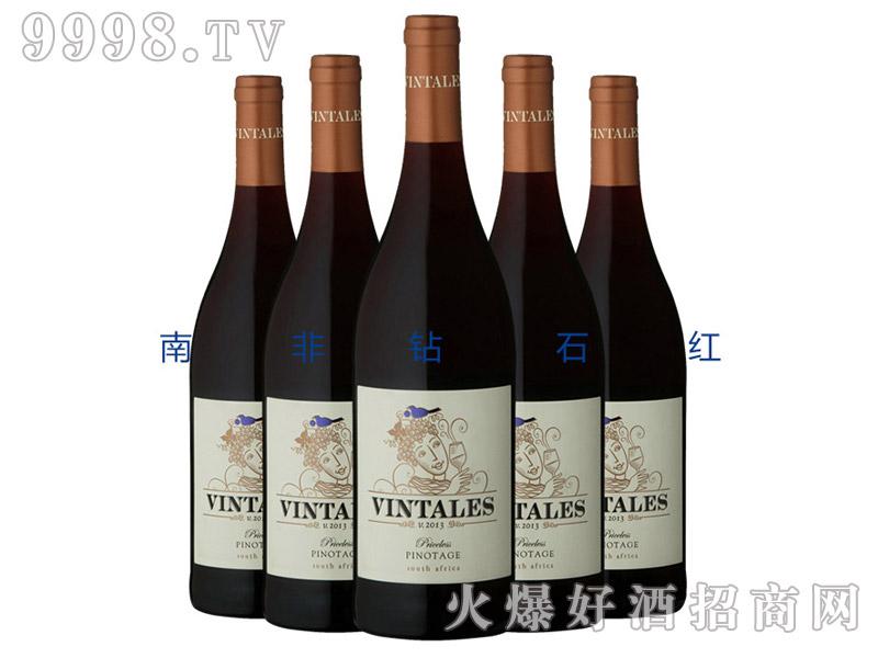 南非钻石红-万泰系列品诺塔吉葡萄酒