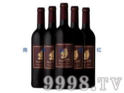 南非钻石红-金帆干红葡萄酒