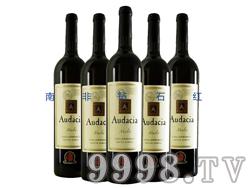 南非钻石红-奥迪莎梅乐干红葡萄酒