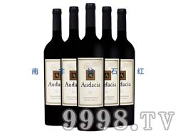 南非钻石红-奥迪莎婕达干红葡萄酒