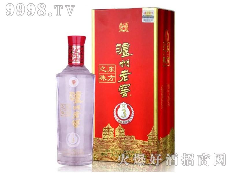 泸州老窖东方之珠H3-白酒招商信息