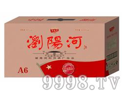 浏阳河酒红色经典A6(箱装)