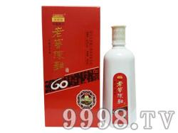老泥池老窖陈曲酒60