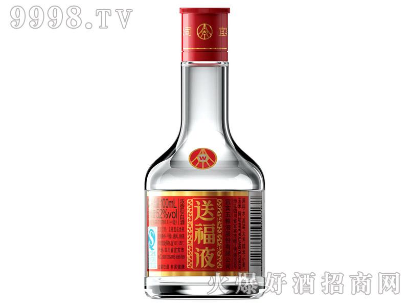 送福液-小酒